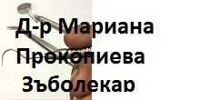 mariana_prokopieva_img1