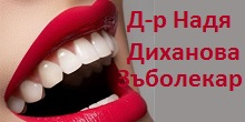 2605_bkrasimira_nikolova_img