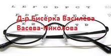 ScreenHunter_27587 Aug. 25 13.15