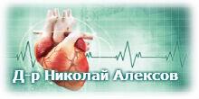 dr-aleksov-logo