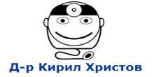 logo-dr-k-hristov