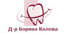 logo-dr-koleva