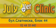 logo-july-vet