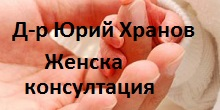 yurii_hranov_img1