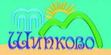 LOGO-shipkovo