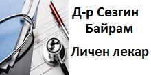 blankite-za-izbor-i-smyana-na-lichniya-lekar-veche-sa-publikuvani-v-sayta-na-nzok