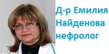 dr_naydenova1