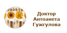 logo-antoaneta-gujgulova