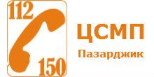 logo-csmppz