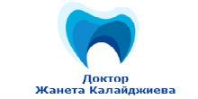 logo-dr-janeta-kalaidjieva