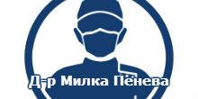logo-dr-milka-peneva