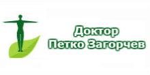 logo-dr-petko-zagorchev