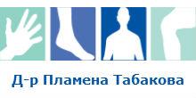 logo-dr-plamena-tabakova