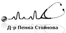 logo-dr-stoinova