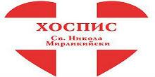 logo-hospis-sveti-nikola-mirlikiiski