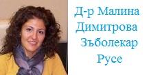 dr.m.dimitrova