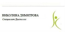 logo-dr-dimitrova1