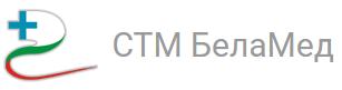 2019-02-21 14_55_04-Трудова медицина - СТМ БелаМед - Служба по трудова медицина