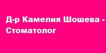 ScreenHunter_47053 Jan. 24 20.24