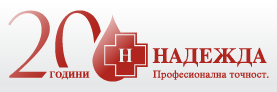 https://nadejda-bg.net/bg/dobre-doshli-v-nadezhda
