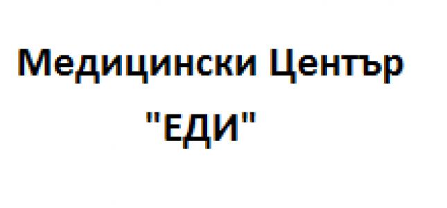 Edi220x110