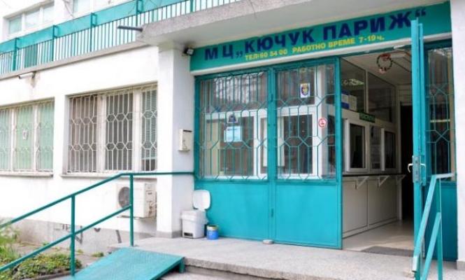 medicinski-centar-kp-23(1)