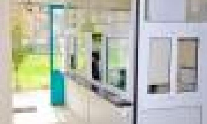 medicinski-centar-kp-5