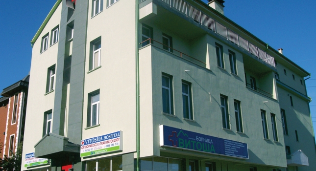 Vitosha-Hospital-gallery-12
