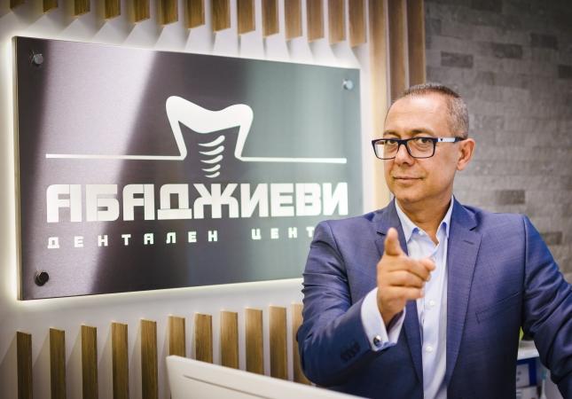 ©Petko Momchilov www.petkomomchilov.com